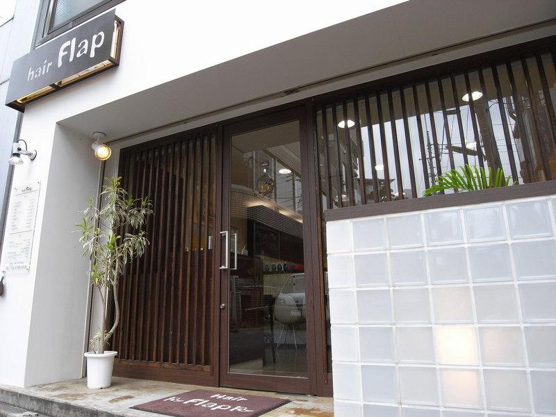 FLAP 二子玉川 美容室 美容院 フラップ