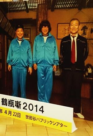 2014-04-22-21-19-54_deco.jpg