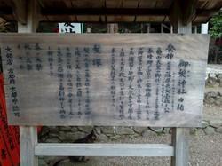 2014-06-18-12-21-24_photo.jpg