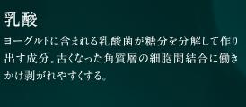 message_4_2.jpg