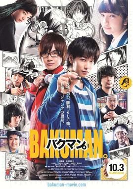 news_xlarge_bakuman_poster.jpg