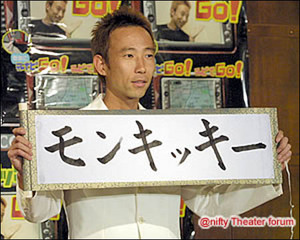 20121126_2_monkiki.jpg